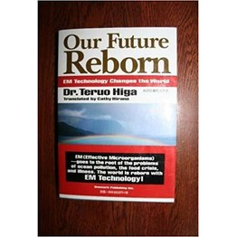 Our Future Reborn by T. Higa Book